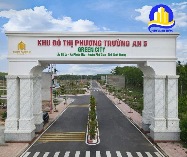 cổng Phương Trường An 5
